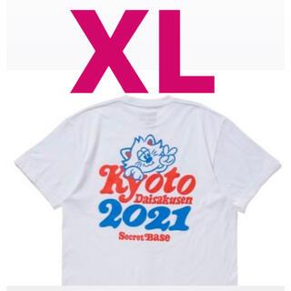 シークレットベース(SECRETBASE)のverdy 京都大作戦2021 Tシャツ XL(Tシャツ/カットソー(半袖/袖なし))