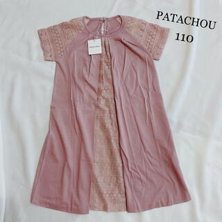 パタシュー(PATACHOU)の新品 PATACHOU パタシュー 刺繍レース 半袖ワンピース 110(ワンピース)