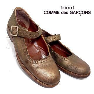 コムデギャルソン(COMME des GARCONS)のtricot COMME des GARÇONS メリージェーン ブロンズ(ローファー/革靴)