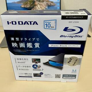アイオーデータ(IODATA)のポータブルブルーレイドライブ(ポータブルプレーヤー)