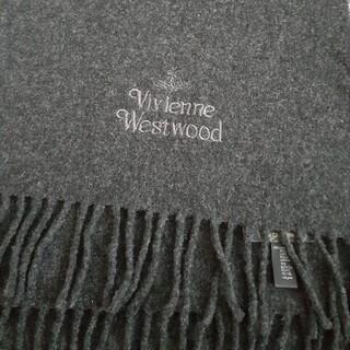 ヴィヴィアンウエストウッド(Vivienne Westwood)のヴィヴィアンウエストウッド マフラー(マフラー/ショール)