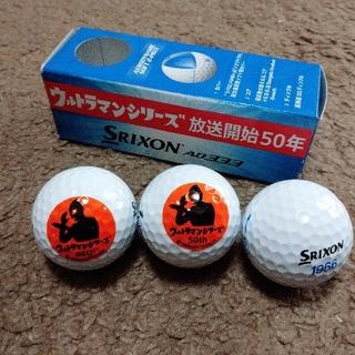 スリクソン(Srixon)のゴルフボール SRIXON ウルトラマン(ゴルフ)