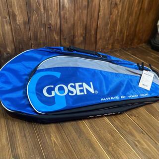 ゴーセン(GOSEN)の【新品】定価8800円 GOSENラケットバック テニス バドミントン 送料込み(バッグ)