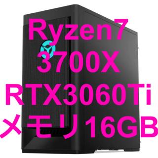レノボ(Lenovo)の最終値下げ Legion T550 Ryzen7 3700X RTX3060Ti(デスクトップ型PC)