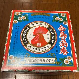 金鳥蚊取り線香:50巻入り✖️5箱計250巻(日用品/生活雑貨)