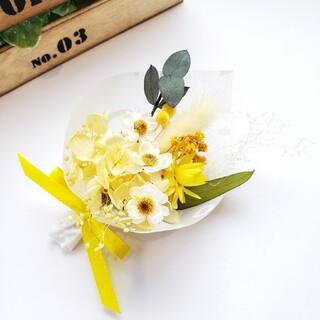 ❤️花かんざしのミニミニブーケ(イエロー)(ドライフラワー)
