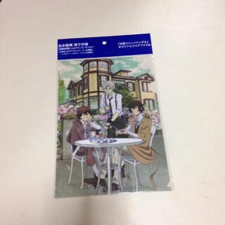 モリナガセイカ(森永製菓)の文豪ストレイドッグス クリアファイル 非売品 新品(クリアファイル)