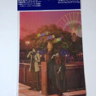 モリナガセイカ(森永製菓)の文豪ストレイドッグス クリアファイル 非売品 新品 デザイン(クリアファイル)