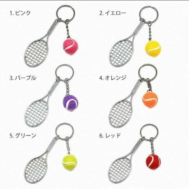 GOSEN(ゴーセン)の2個セット!テニス シューズ キーホルダー アクセサリー ヨネックス好きに スポーツ/アウトドアのテニス(その他)の商品写真