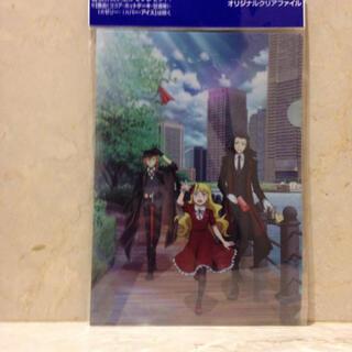 モリナガセイカ(森永製菓)の文豪ストレイドッグス クリアファイル オジナルデザイン 非売品(クリアファイル)