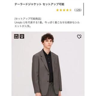 UNIQLO - 【美品】Uniqlo U ジャケット+パンツ 2020SSモデル