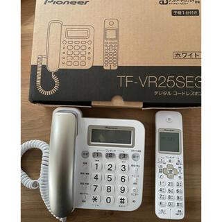 パイオニア(Pioneer)のコードレス留守番電話機(その他)