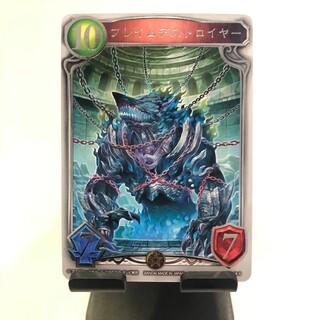 フレイムデストロイヤー シャドウバース アニメコレクションカード(カード)
