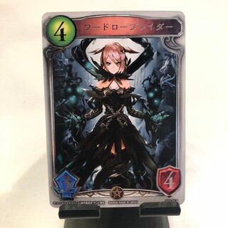 ワードローブレイダー シャドウバース アニメコレクションカード(カード)