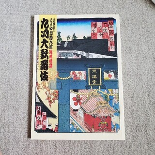 歌舞伎(伝統芸能)