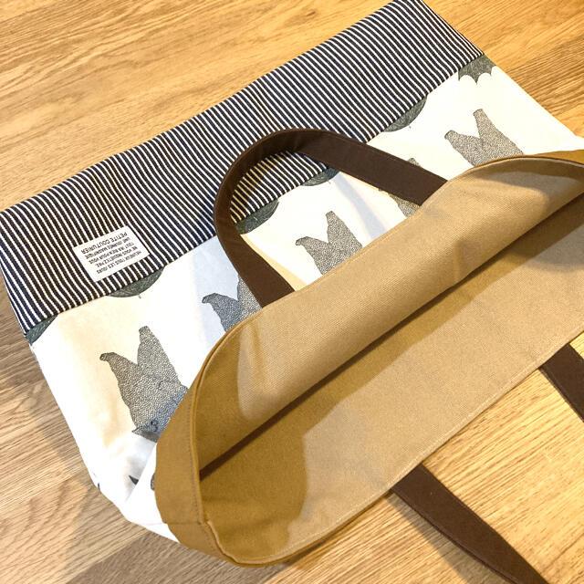 傘をさしたくまさん グレー 秦直也 レッスンバッグ  ハンドメイド ハンドメイドのキッズ/ベビー(バッグ/レッスンバッグ)の商品写真