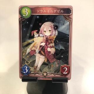 ソウルミニデビル シャドウバース アニメコレクションカード(カード)