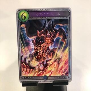 デモンストーム シャドウバース アニメコレクションカード(カード)