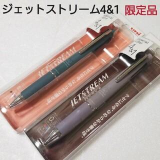 三菱鉛筆 - ジェットストリーム4&1  ハピネスカラー