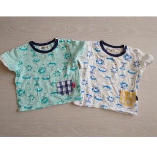 キムラタン(キムラタン)のキムラタン ピッコロ 半袖Tシャツ 2枚セット 70cm 双子ちゃんにも(Tシャツ)