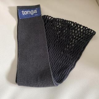 tonga - 【送料無料】tonga抱っこ紐♡