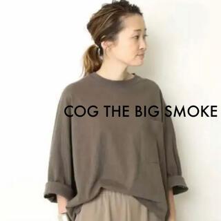 ドゥーズィエムクラス(DEUXIEME CLASSE)のCOG THE BIG SMOKE ビックシルエットTシャツ ドゥズィエムクラス(Tシャツ(長袖/七分))