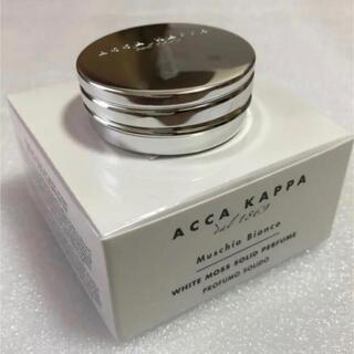 アッカ(acca)の【未使用】アッカカッパ ソリッドパフューム(香水(女性用))