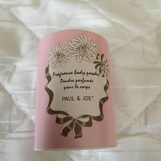 ポールアンドジョー(PAUL & JOE)のポール&ジョー フレグランスボディパウダー(香水(女性用))
