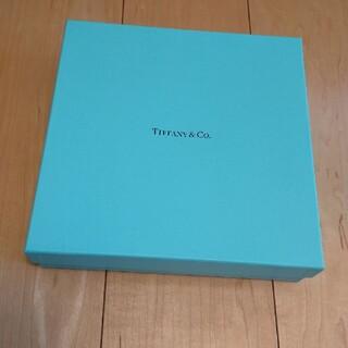 ティファニー(Tiffany & Co.)のTiffany&co お皿空箱(その他)