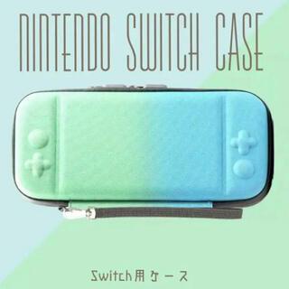 ニンテンドースイッチ(Nintendo Switch)の専用 ピンク×パープル(その他)