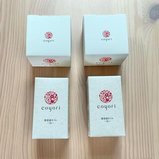 Coyori 美容液オイル白&濃密美容クリーム ×2セット ナック 株主優待(美容液)