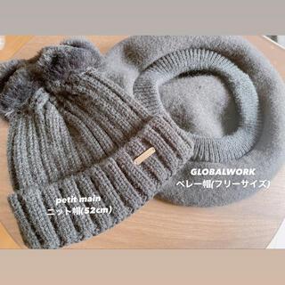 グローバルワーク(GLOBAL WORK)の女の子♩可愛い帽子セット♩(帽子)