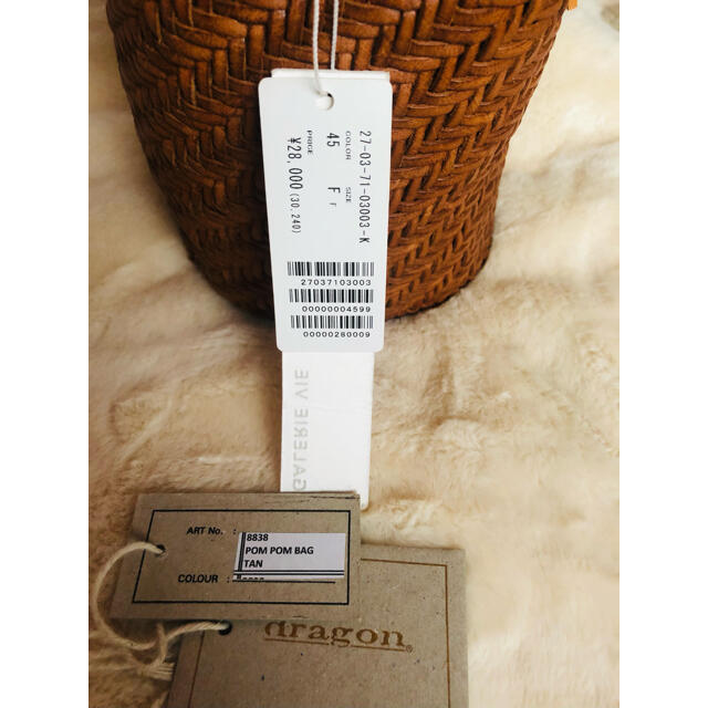 DRAGON(ドラゴン)のdragon ドラゴン 8838 POM POM BAG  レディースのバッグ(ショルダーバッグ)の商品写真