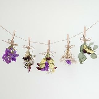 ドライフラワー ガーランド 紫(ドライフラワー)