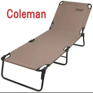 コールマン(Coleman)のColeman コールマン 折りたたみ式ベッド コンバータ コット ラウンジャー(テーブル/チェア)