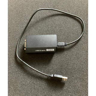 I・O DATA USB-RGB2(PC周辺機器)