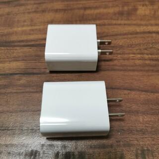 ファーウェイ(HUAWEI)の☆ウェーブ様専用☆ACアダプター 2個セット USB HUAWEI Xiaomi(バッテリー/充電器)