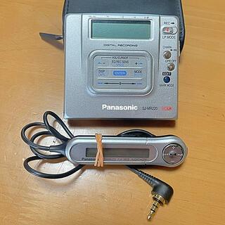 パナソニック(Panasonic)のPanasonic ポータブルMDレコーダー MDプレイヤー(ポータブルプレーヤー)