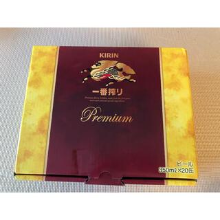 キリン - KIRIN キリン ✨一番搾りプレミアム Premium 20缶