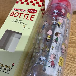 スヌーピー(SNOOPY)の未使用品 SNOOPYクリアボトル(水筒)