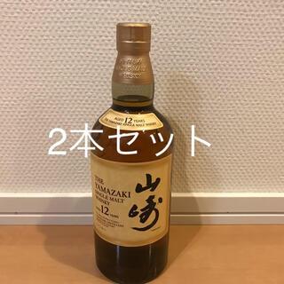 サントリー(サントリー)の【品薄】山崎12年 新品未開封 700ml 2本 (ウイスキー)