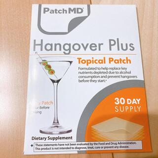 【新品未使用】PatchMD Last Call ハングオーバー 二日酔い防止(その他)