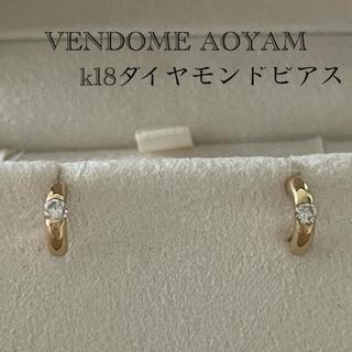 ヴァンドームアオヤマ(Vendome Aoyama)の専用です!ヴァンドーム青山✨k18フープ風ダイヤモンドピアス☆両耳(ピアス)