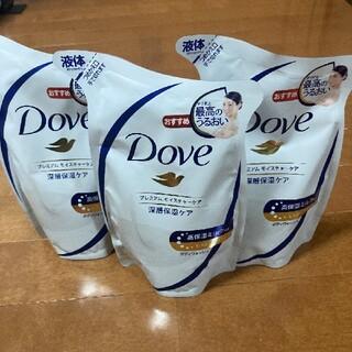 ユニリーバ(Unilever)のダヴ ボディーウォッシュ プレミアム モイスチャーケア 詰替用 360g×3個(ボディソープ/石鹸)
