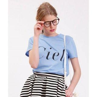 フレイアイディー(FRAY I.D)のFRAY I.D. ロゴTシャツ(Tシャツ(半袖/袖なし))