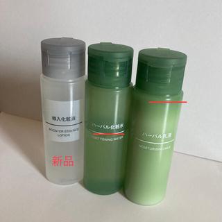 ムジルシリョウヒン(MUJI (無印良品))の無印良品 導入化粧水 ハーバル化粧水 ハーバル乳液 各50 ml  3本セット(化粧水/ローション)