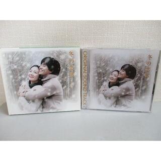 音楽CD「冬の恋歌(ソナタ) オリジナル サウンドトラック」★冬のソナタ全17曲(テレビドラマサントラ)