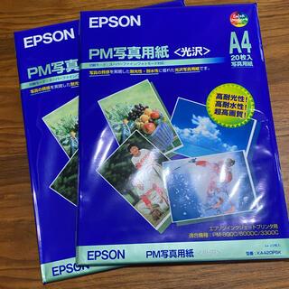 EPSON - 【送料込 未開封】EPSON 写真用紙 A4 20枚×2