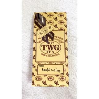 ★TWG  Breakfast earl grey 50g★ブレックファースト(茶)