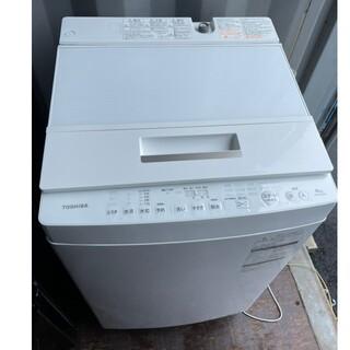 東芝 - TOSHIBA 8キロ洗濯機 💍2017年製💍ガラストップデザイン